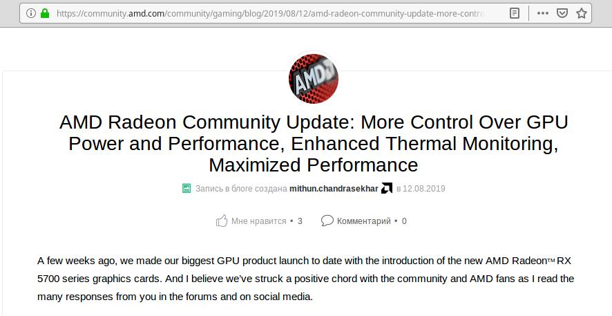 Для GPU серии AMD Radeon RX 5700 температура 110°C — это «нормально, такие показания находятся в пределах спецификации» - 3