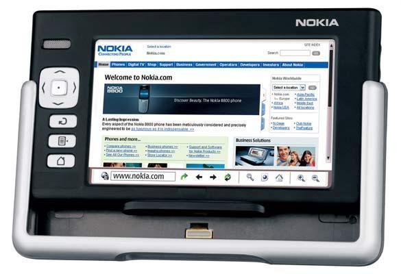 Древности: Nokia N900 — телефон, который отличается - 2