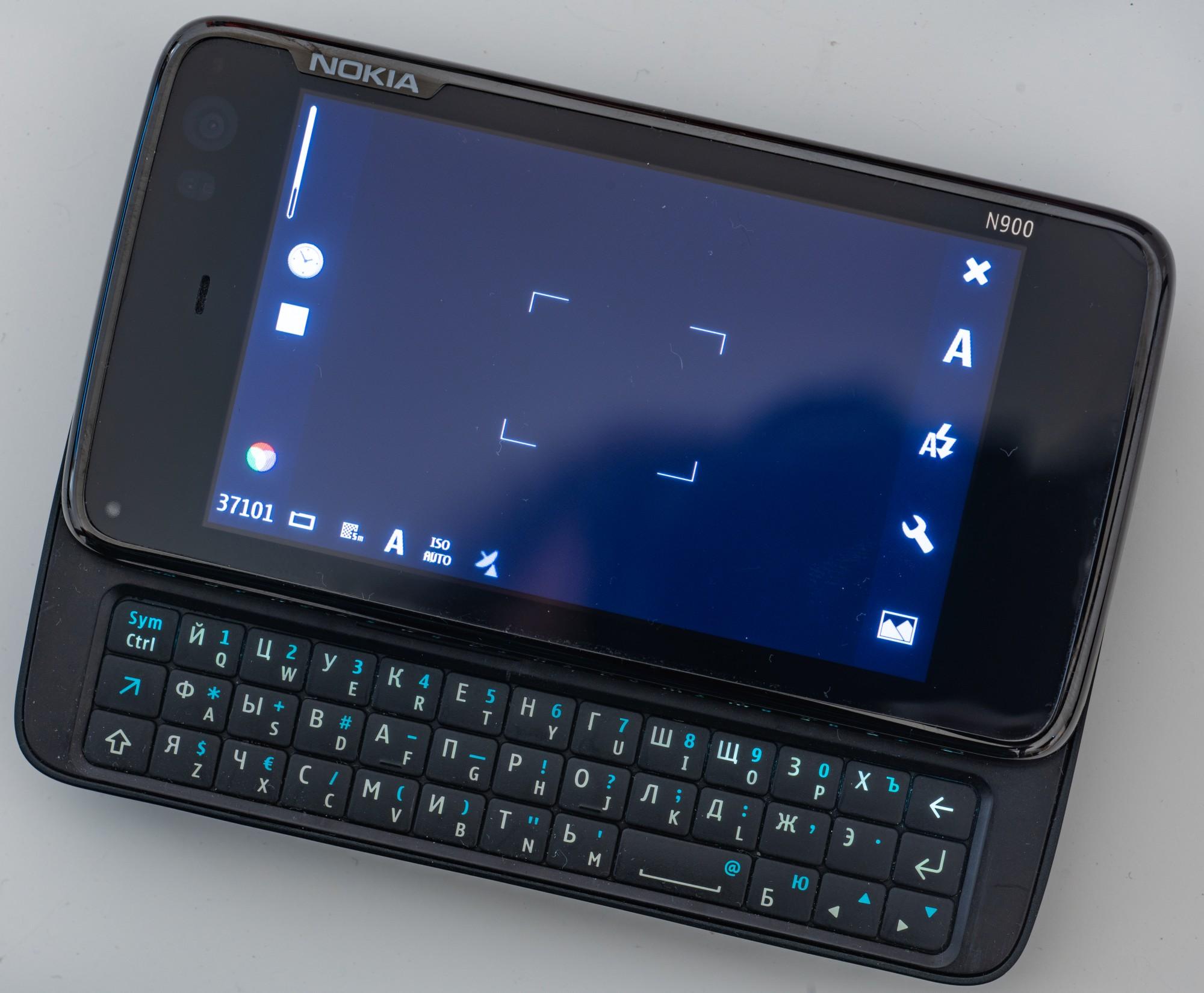 Древности: Nokia N900 — телефон, который отличается - 3
