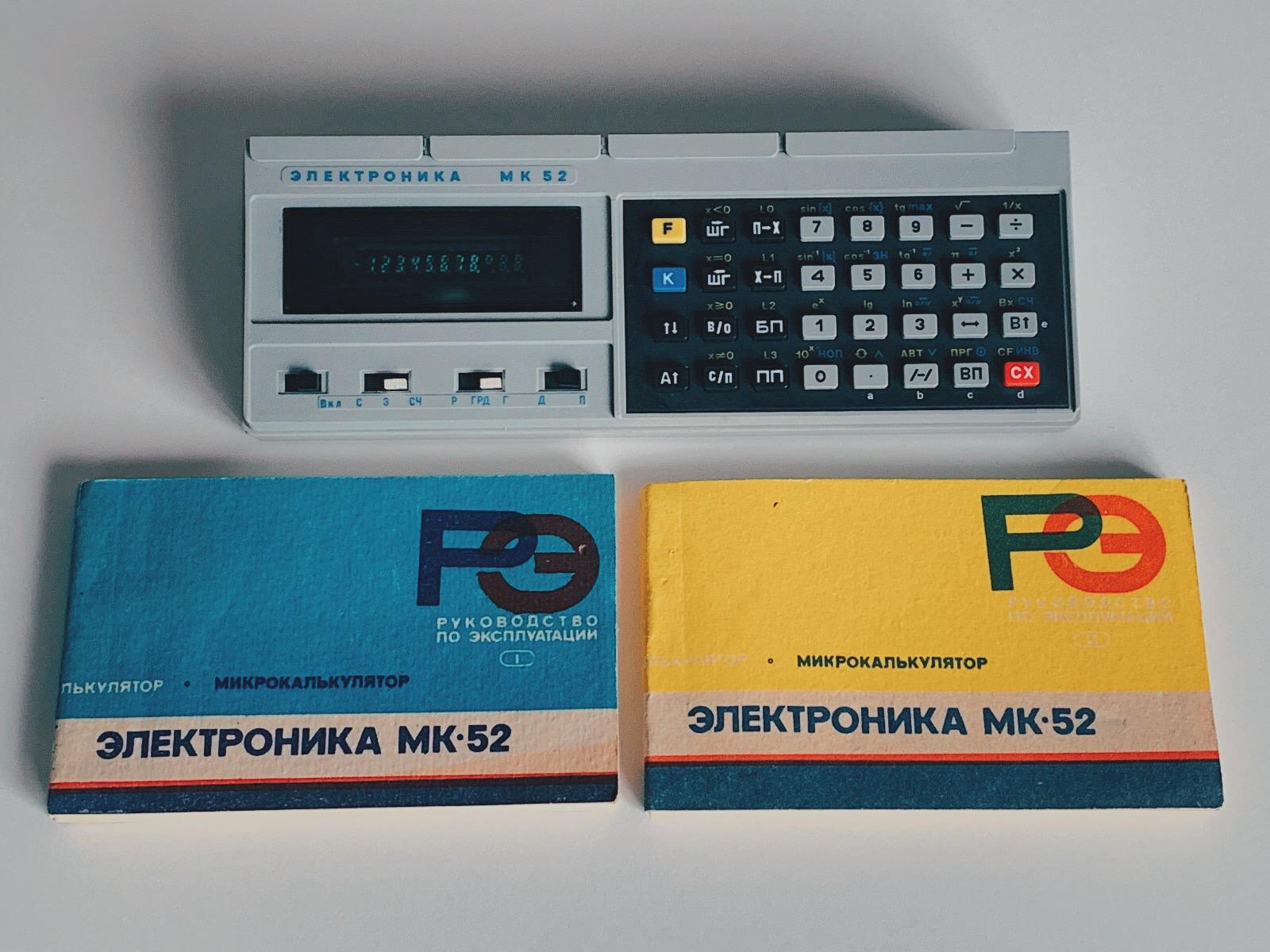 Музей DataArt. Лунолет и советские калькуляторы - 3