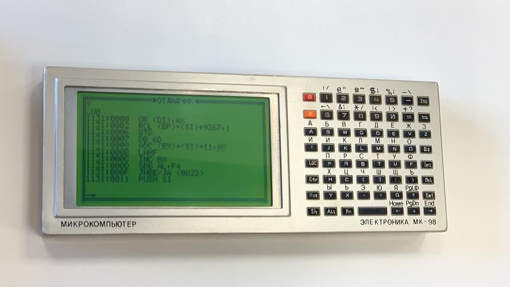 Музей DataArt. Лунолет и советские калькуляторы - 5