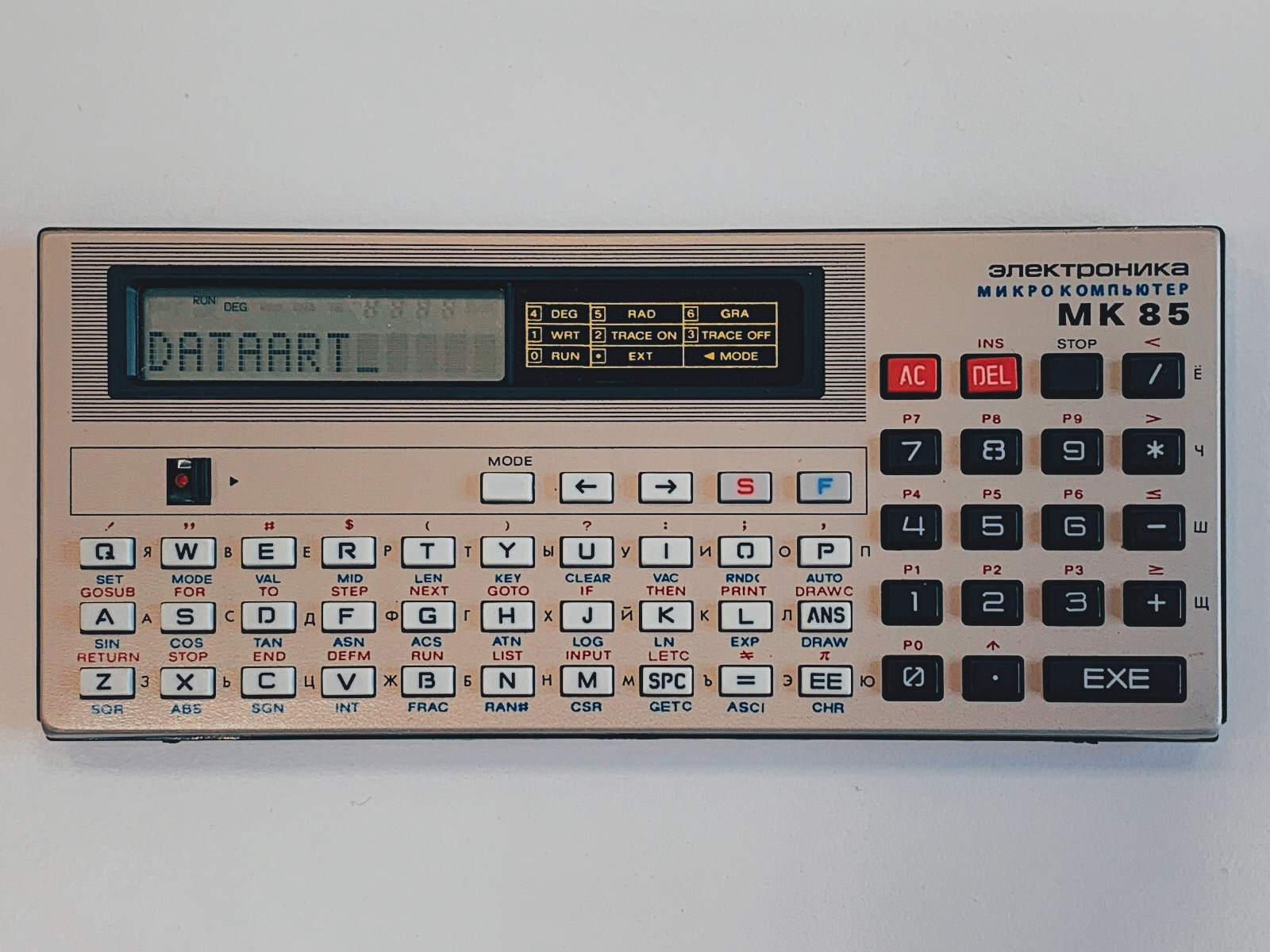 Музей DataArt. Лунолет и советские калькуляторы - 1