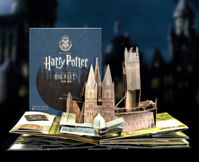 Xiaomi представила 3D-книгу о Гарри Поттере