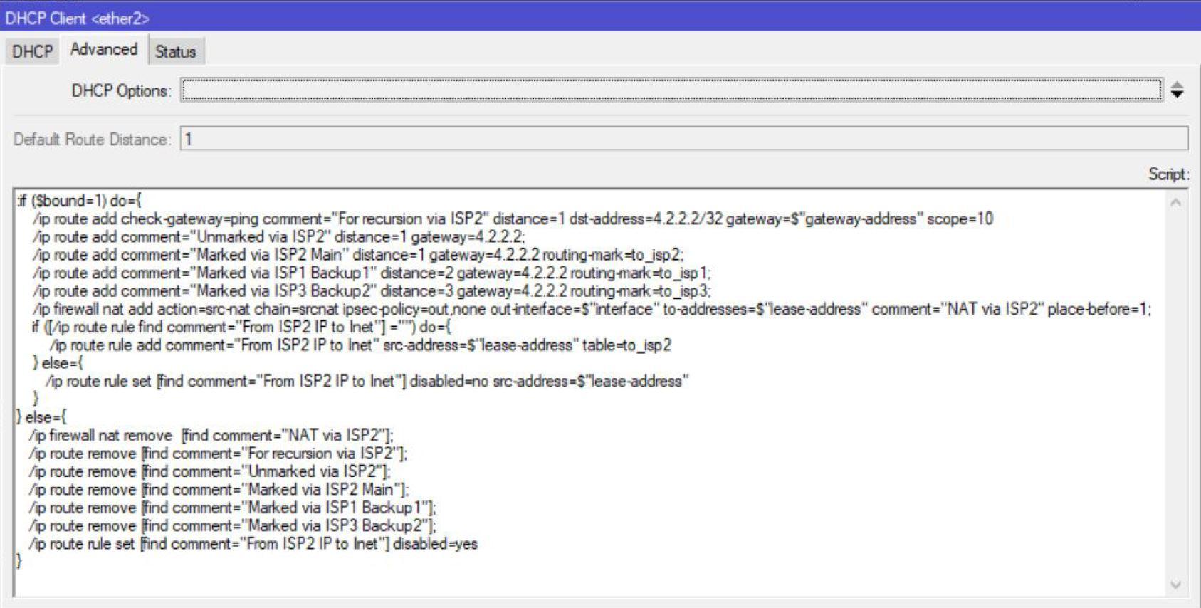 Мультиван и маршрутизация на Mikrotik RouterOS - 4