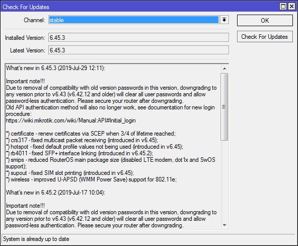 Проблема с обновлением MikroTik RouterOS на роутерах с 16MB FLASH - 7