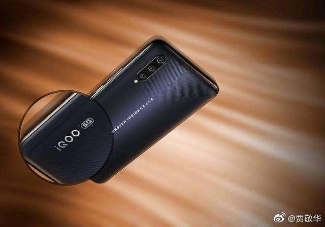 Самый дешевый смартфон с 5G представят 22 августа