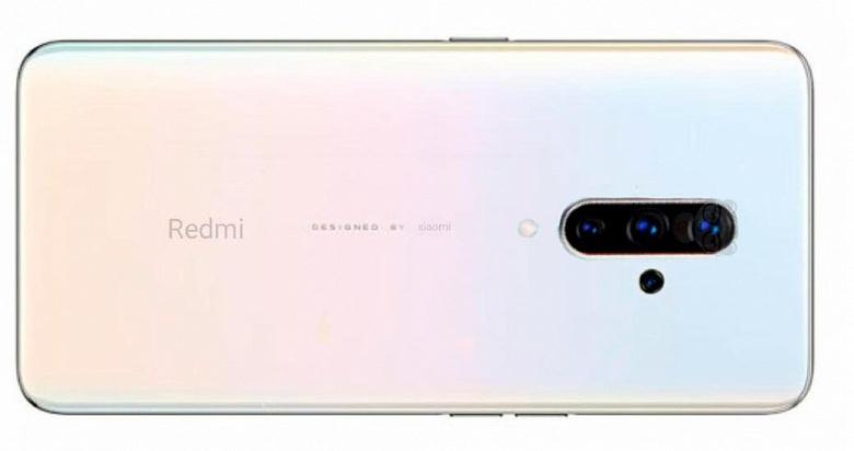 Стала известна скорость зарядки Redmi Note 8