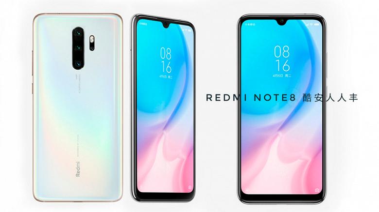 Redmi Note 8 с аккумулятором на 5000 мА•ч красуется на качественном рендере