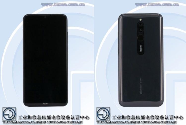 Регулятор раскрыл характеристики нового смартфона Redmi