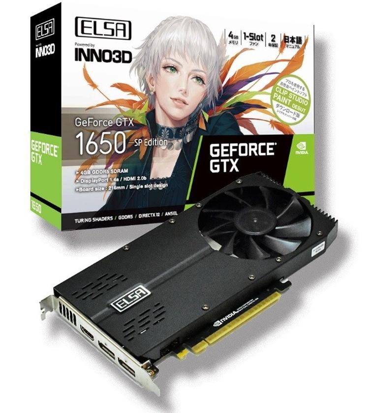 Ускоритель ELSA GeForce GTX 1650 SP имеет однослотовое исполнение