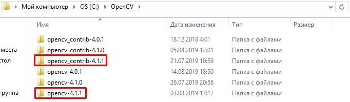 Установка OpenCV + CUDA на Windows - 3