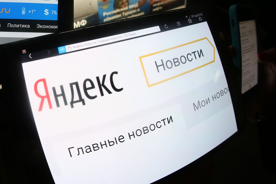 В компании «Яндекс» отказались проверять и опровергать новостные публикации из их «топа новостей» - 1