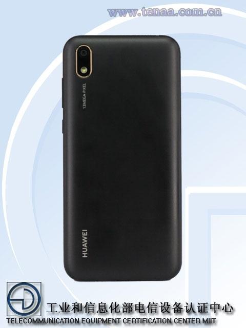 Huawei готовит недорогой смартфон AMN-AL10 с экраном HD+