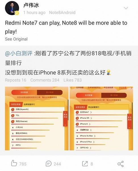 Глава Redmi объявит завтра «большие новости»: будут объявлены даты анонсов телевизоров и смартфонов
