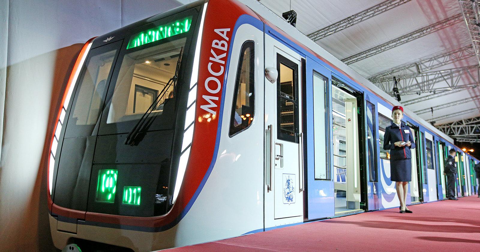 Москвичи выбрали дизайн новых поездов метро