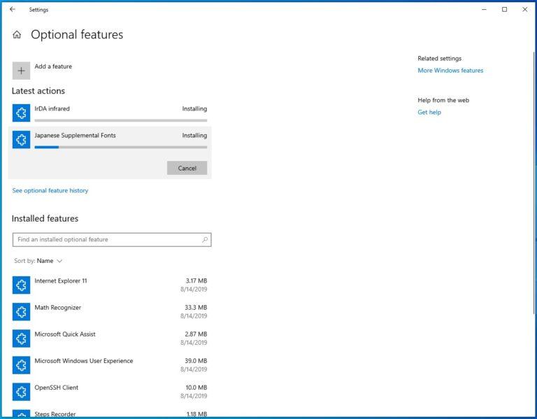 Microsoft выпустила Windows 10 Insider Preview Build 18963 (20H1) - 4