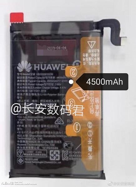 Больше, чем у предшественников. Емкость аккумуляторов Huawei Mate 30 и Mate 30 Pro подтверждена на фото