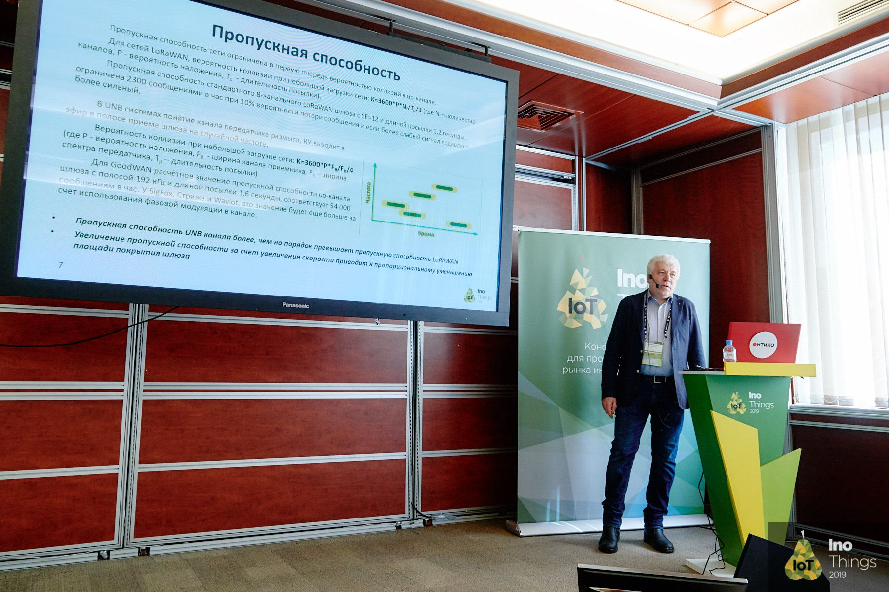 Проект национального IoT-стандарта OpenUNB: критический разбор - 1