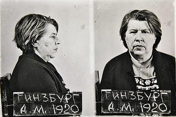 Смертная казнь в СССР: истории трех преступниц