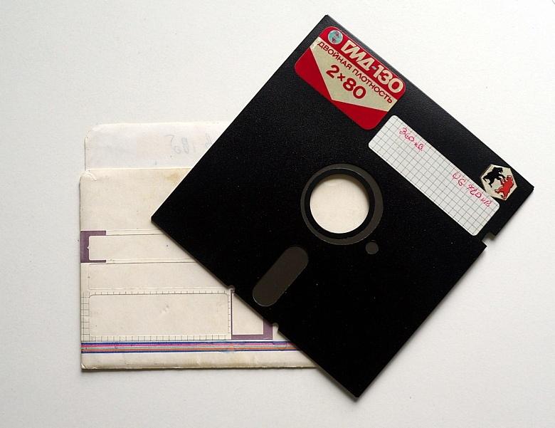 Танчики на Паскале: как учили детей программированию в 90-х и что с этим было не так - 3