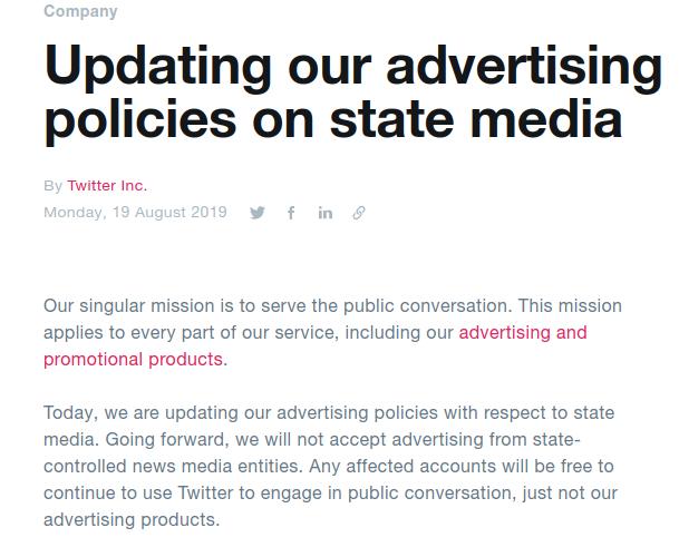 Twitter обновил рекламную политику и заблокировал 200 000 аккаунтов - 2