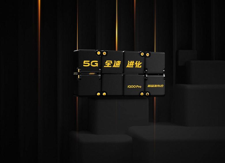 Vivo IQoo Pro 5G опередил по скорости Meizu 16s Pro, Samsung Galaxy Note10+ и Black Shark 2 Pro