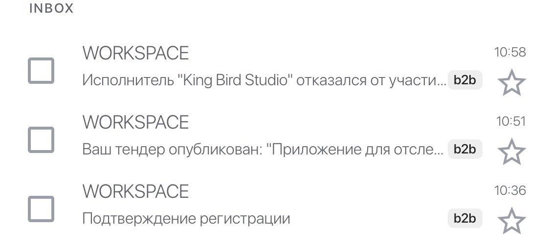 Если босс велел заняться сайтом: как работает единственная в рунете площадка для тендеров в сфере digital - 2