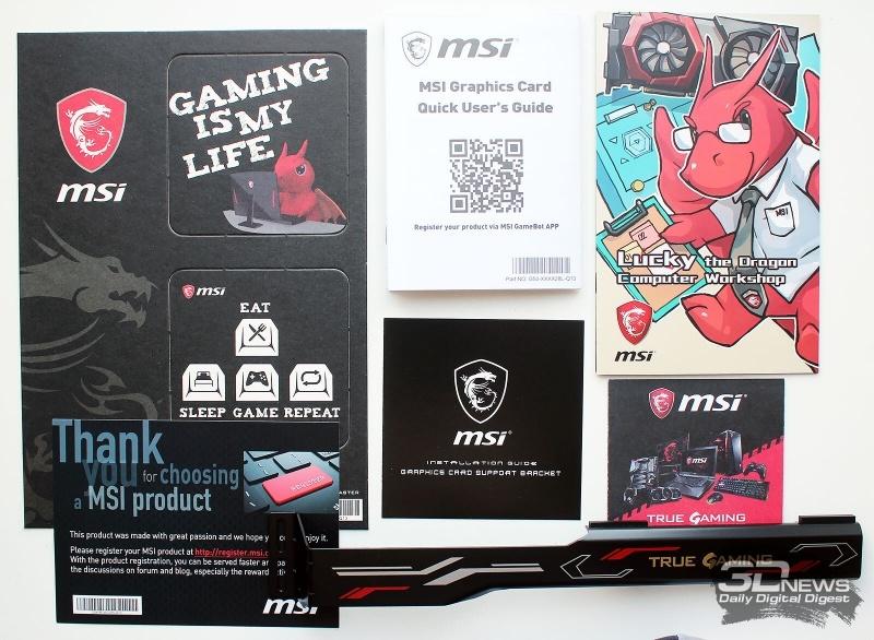 Новая статья: Обзор видеокарты MSI GeForce RTX 2070 SUPER Gaming X Trio: монстр в вашем компьютере