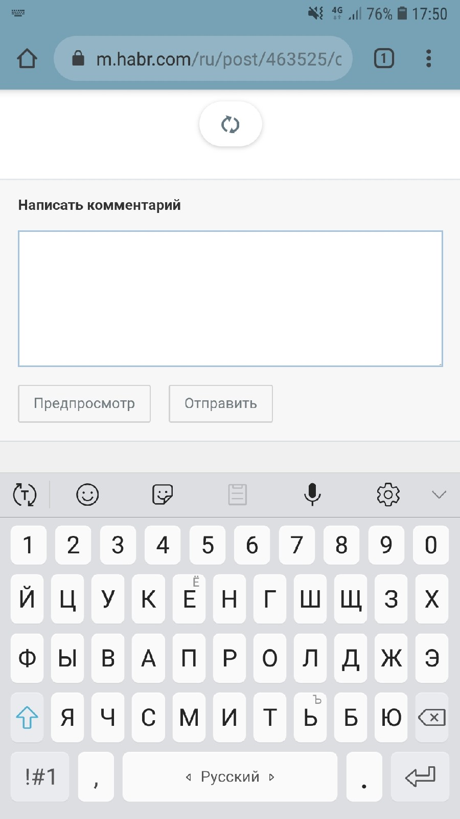 Особенности тестирования Mobile Web приложений - 7