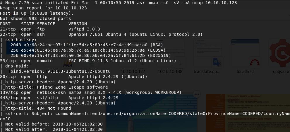 Прохождение лабораторной машины для пентеста «Hackthebox — Friendzone» - 2