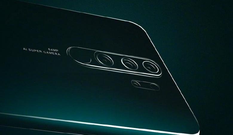 64 Мп, 18-ваттная зарядка, игровая SoC и жидкостное охлаждение. Вице-президент Xiaomi подтвердил характеристики Redmi Note 8 Pro