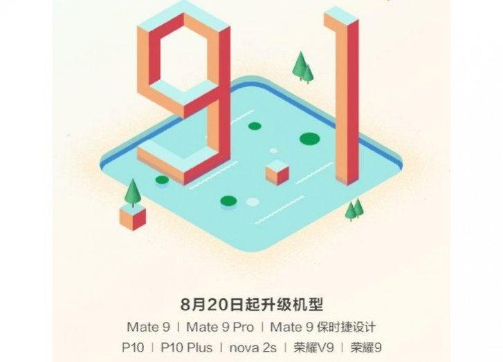 Huawei Mate 9, P10, Nova 2s, Honor 9 и еще четыре смартфона компании получили прошивку EMUI 9.1