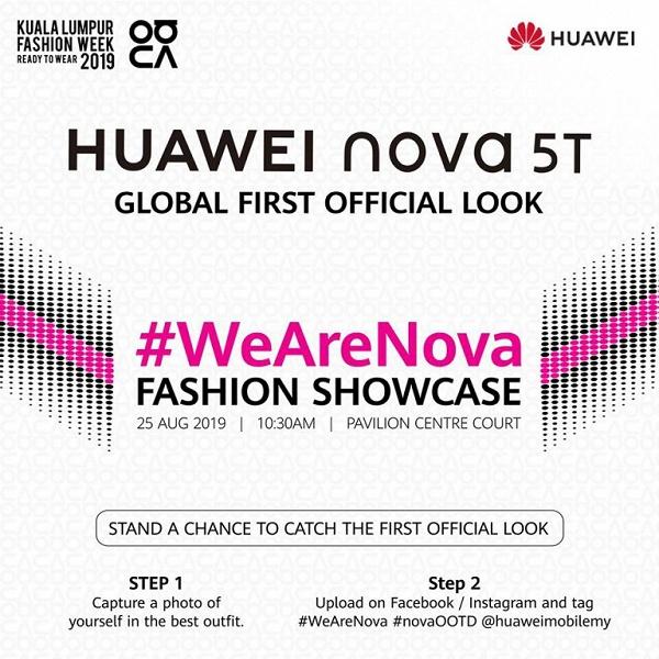 Huawei Nova 5T представят 25 августа, но характеристики уже известны