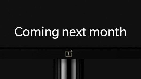 Новые подробности о OnePlus TV: четыре модели с экранами диагональю от 43 до 75 дюймов, все — с поддержкой Bluetooth 5.0