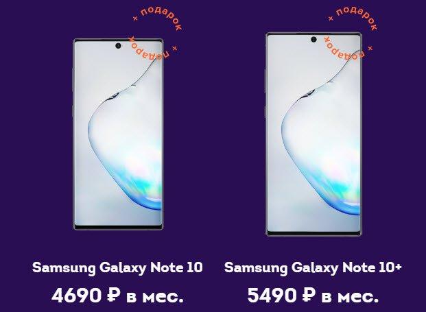 Россияне активно меняют Samsung Galaxy Note9 на Galaxy Note10 и Galaxy Note10+