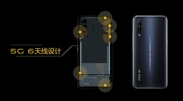 Snapdragon 855 Plus, 5G, 48-мегапиксельная камера и аккумулятор емкостью 4500 мА·ч за $535: представлен vivo iQOO Pro 5G — самый доступный флагман с 5G