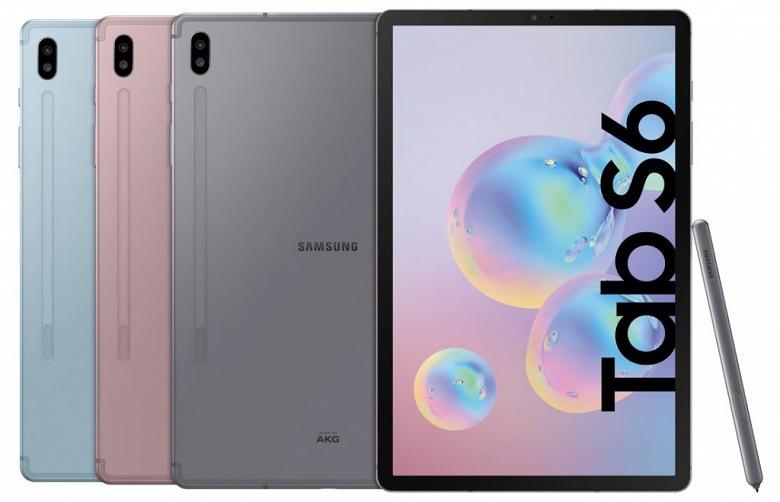 Флагманский планшет Samsung Galaxy Tab S6 выйдет 6 сентября