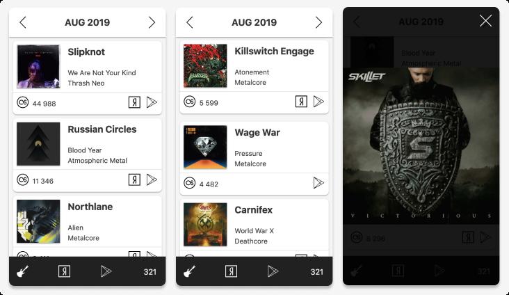 metalz.web.app