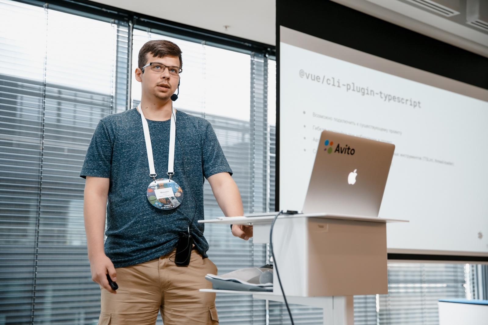 Материалы Panda Frontend Meetup #22: плагины, «сложные» данные, тестирование, декларативный Angular - 4