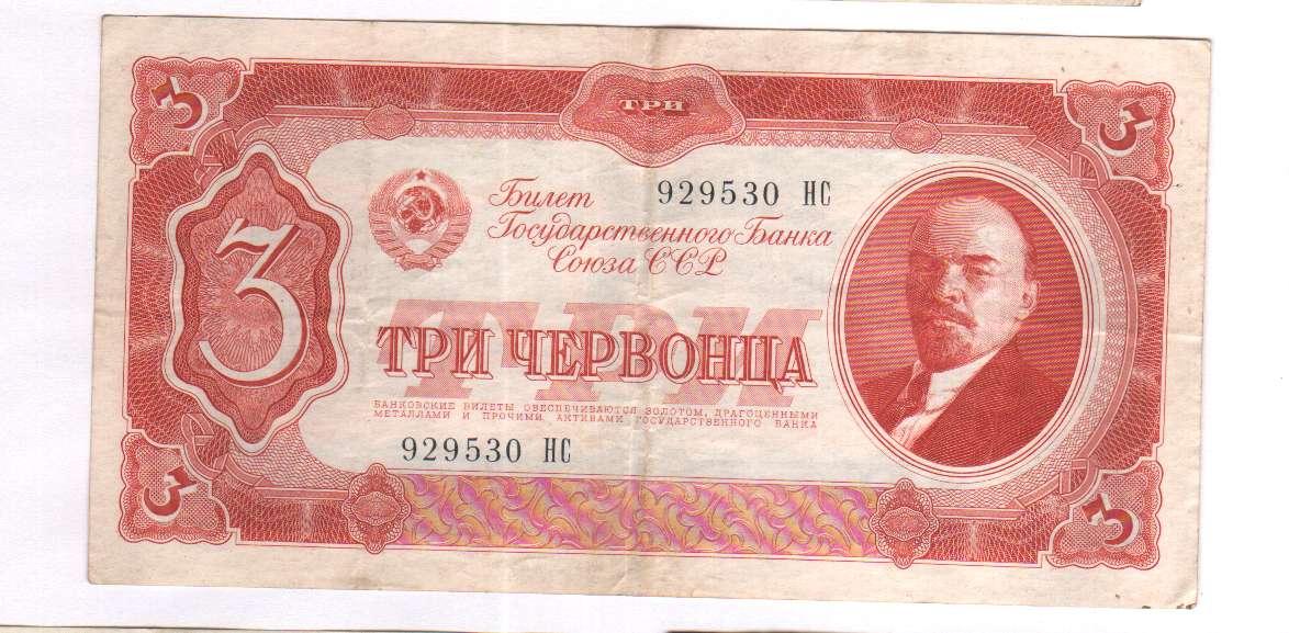 Мозг + VPS за 30 рублей=? - 1