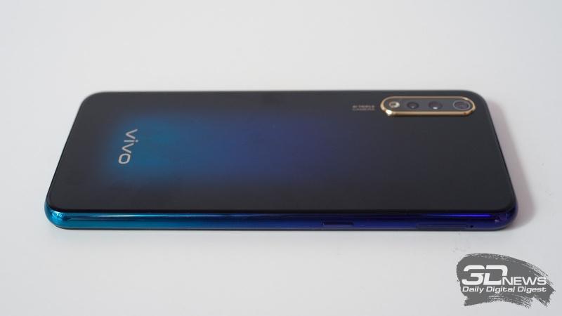 Новая статья: Обзор vivo V17 Neo: древние китайские традиции смартфоностроения