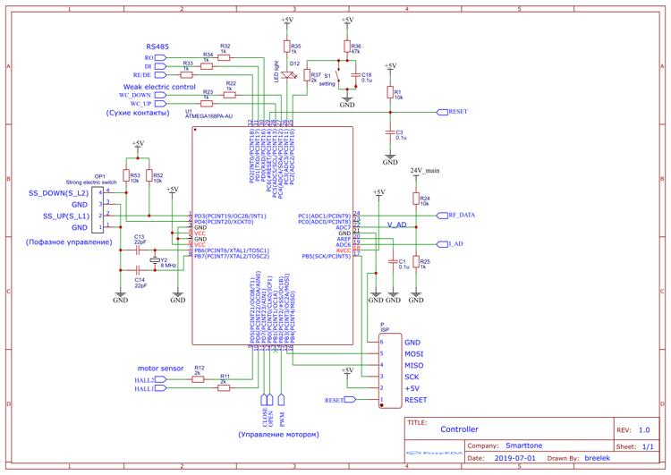 Реверс-инжиниринг электрокарниза AM82TV - 1