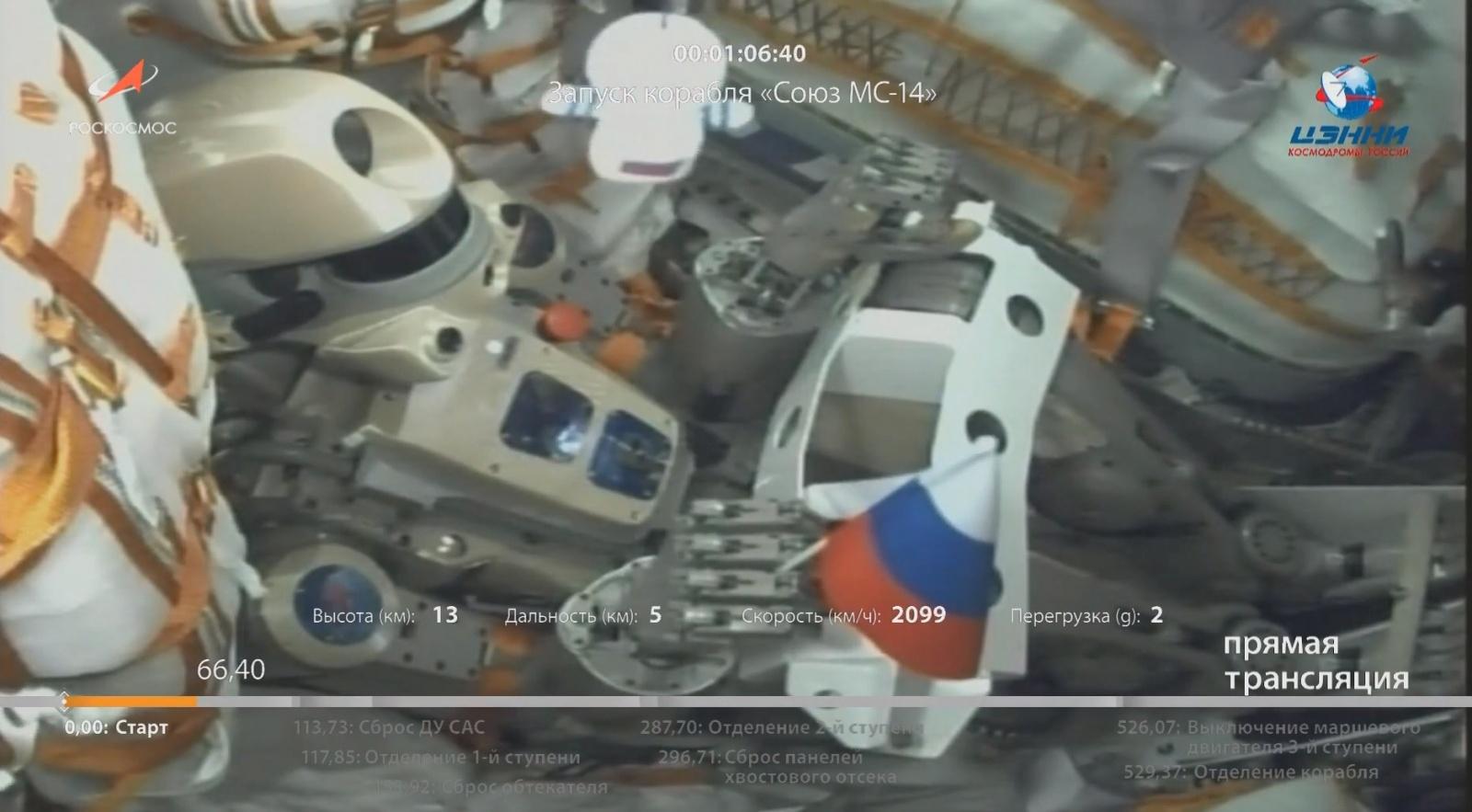Успешно запущен на орбиту корабль «Союз МС-14» с роботом FEDOR (Skybot F-850) - 6