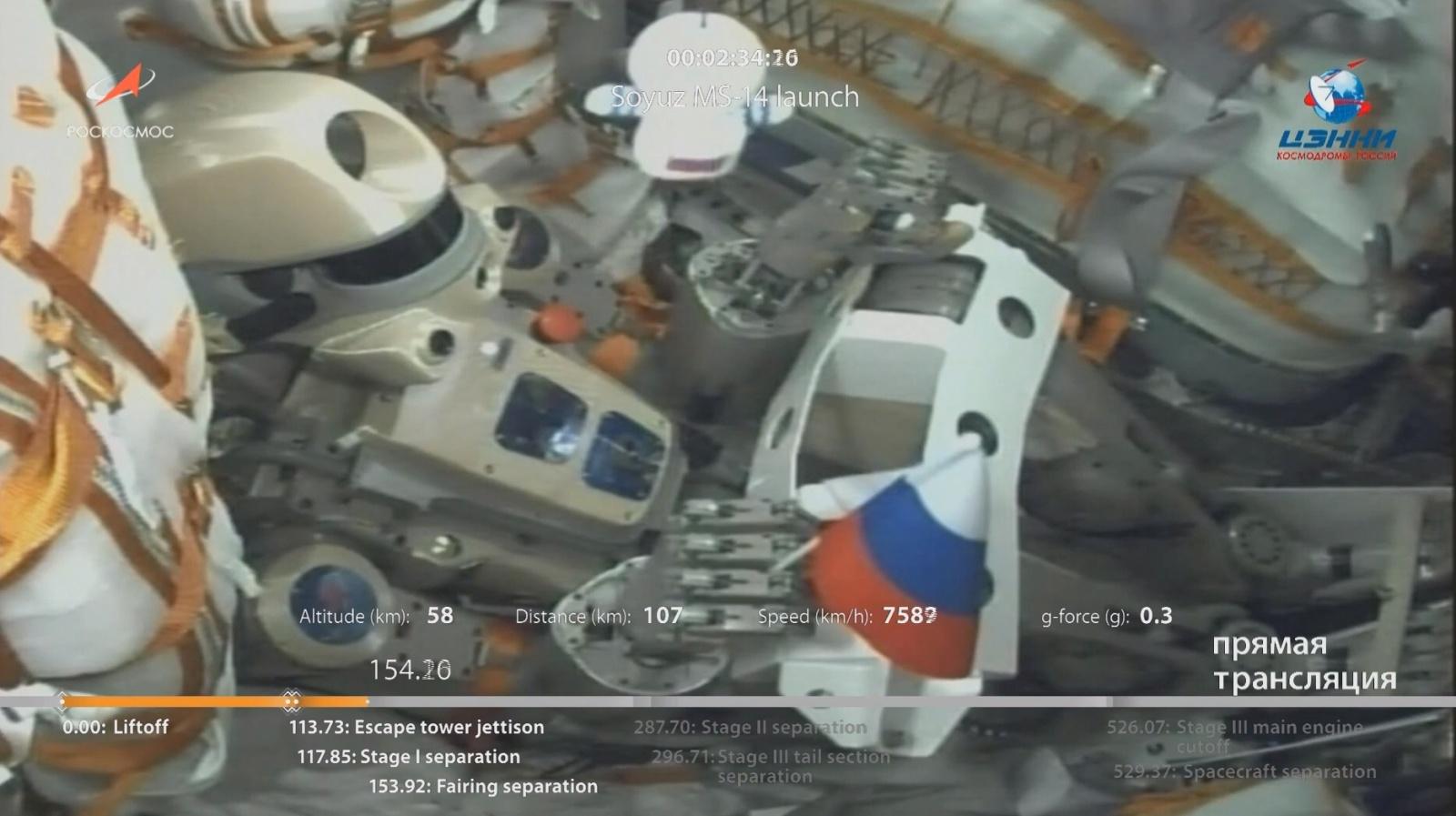 Успешно запущен на орбиту корабль «Союз МС-14» с роботом FEDOR (Skybot F-850) - 7