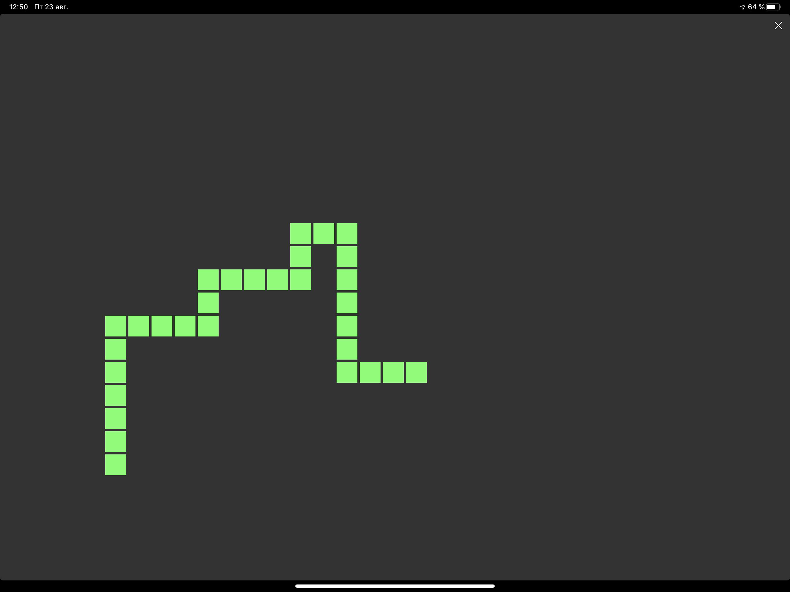 Написание змейки на ipad (pythonista) - 13