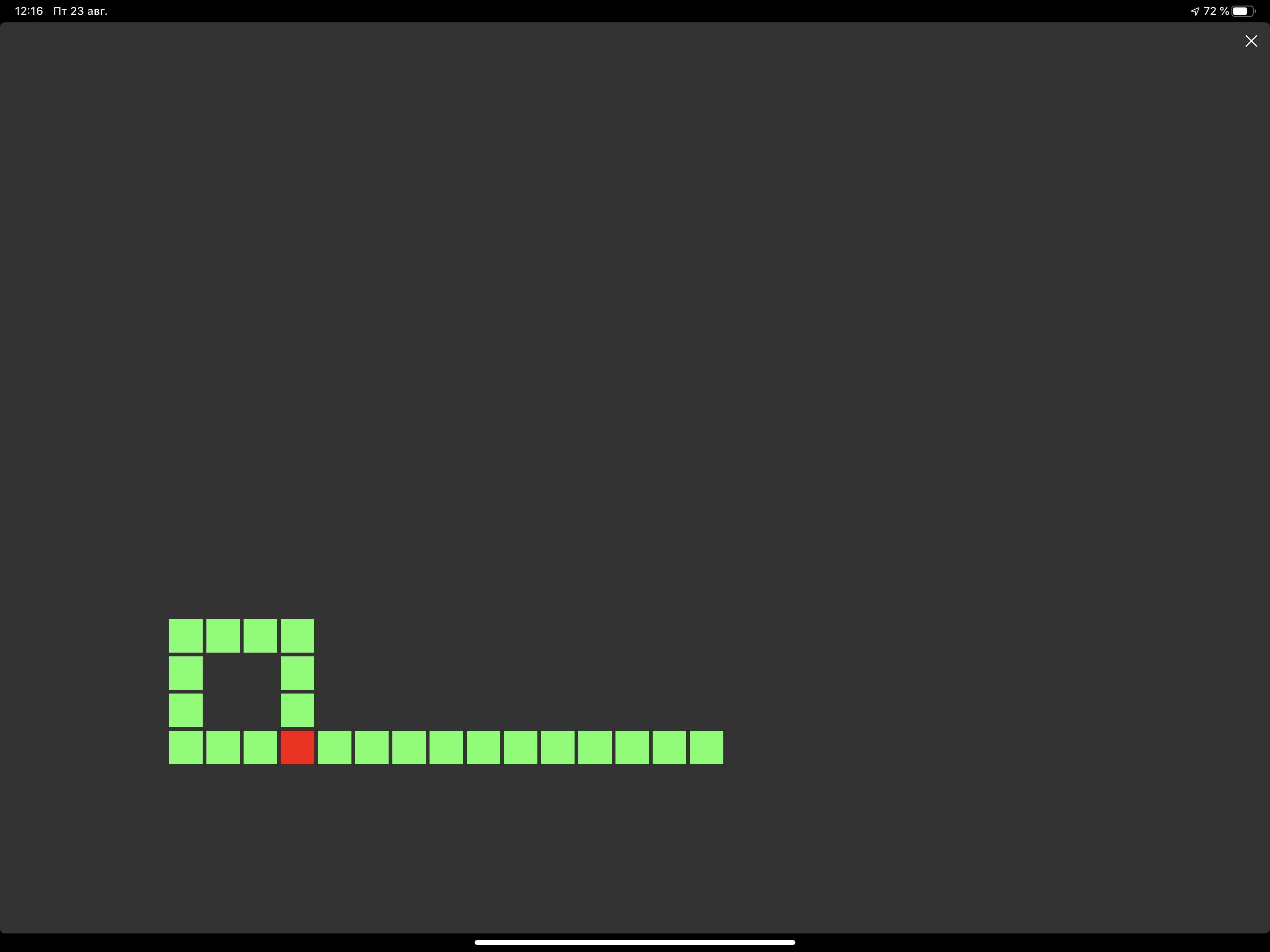 Написание змейки на ipad (pythonista) - 14