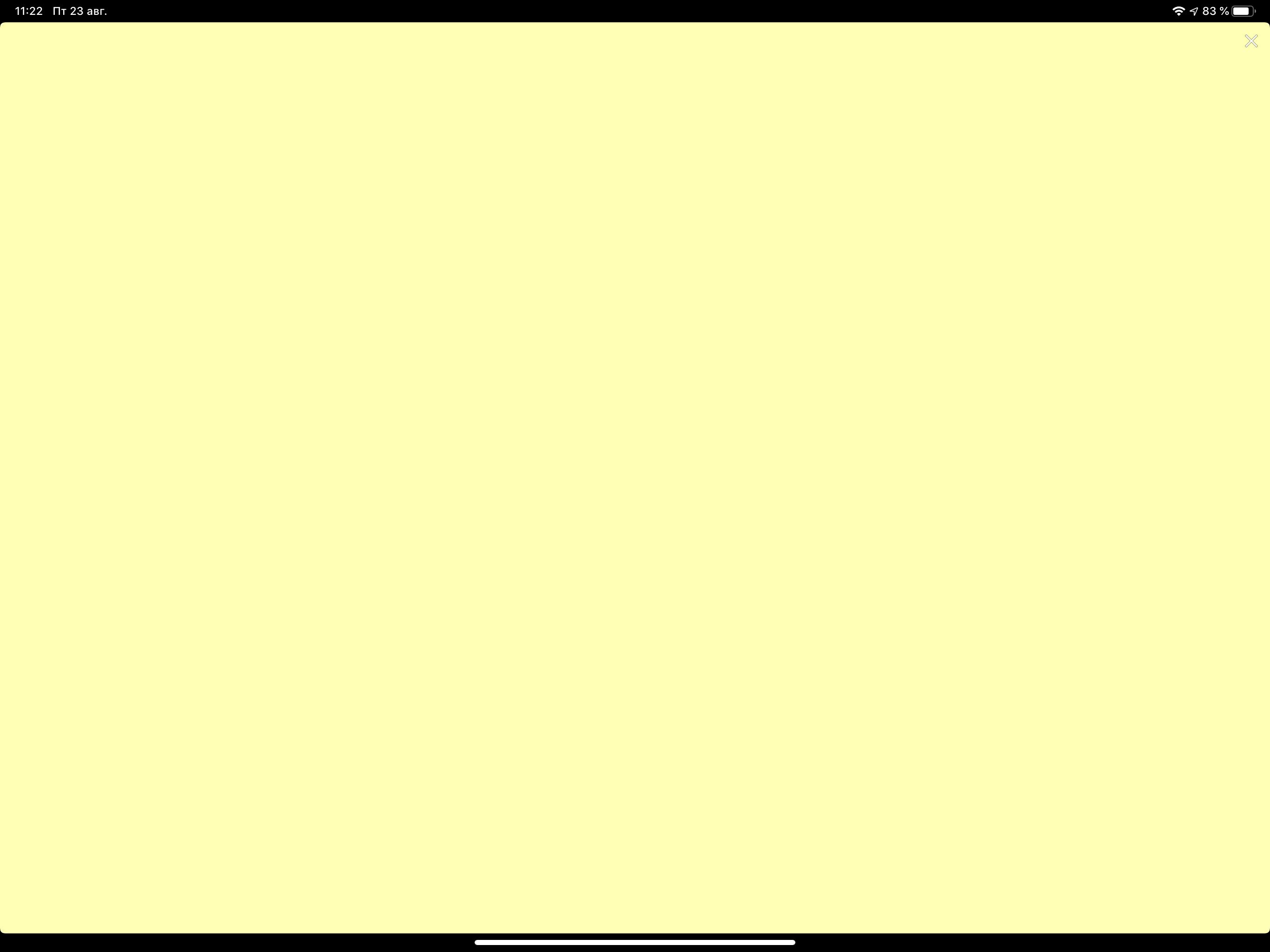 Написание змейки на ipad (pythonista) - 6