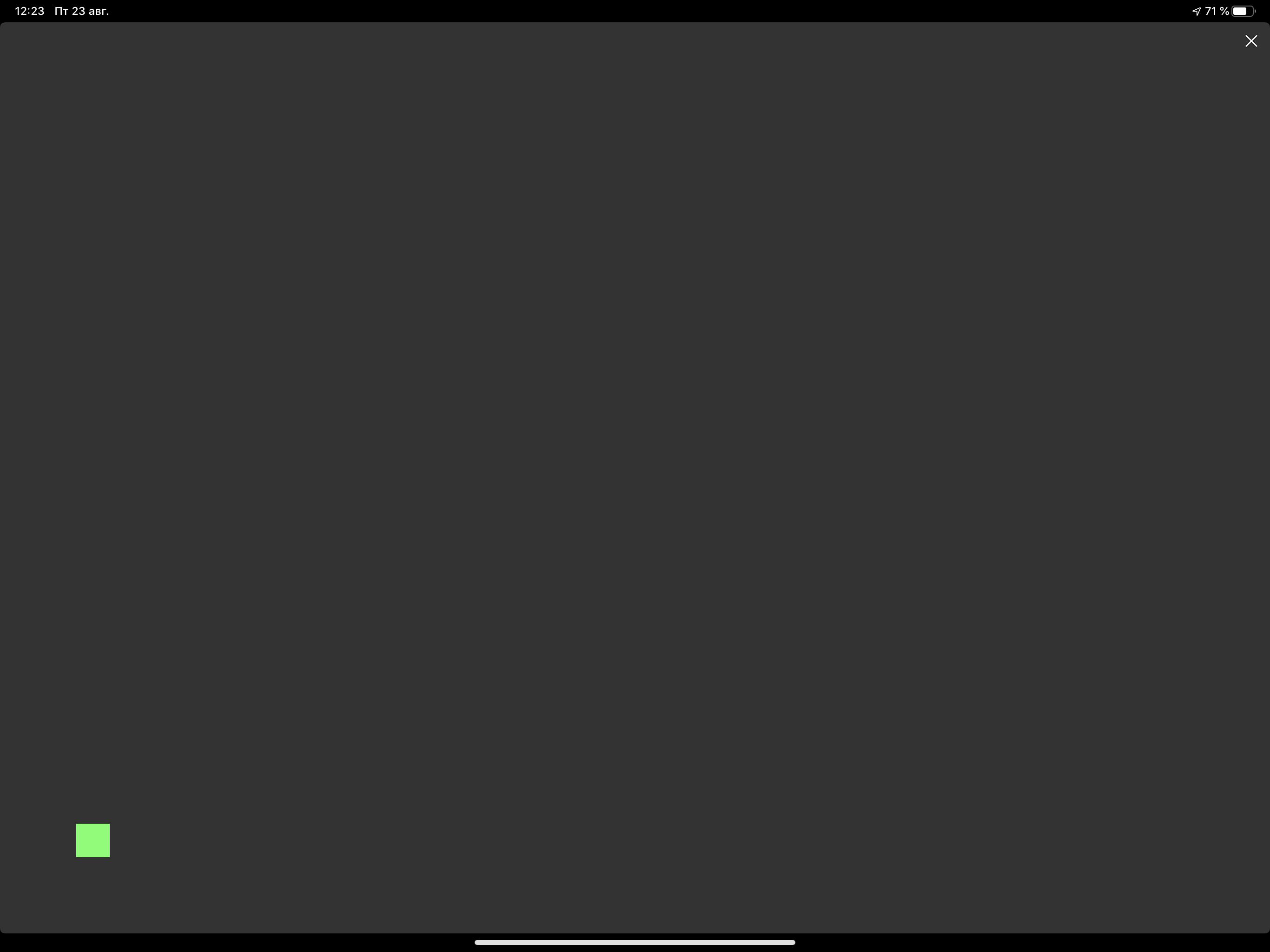 Написание змейки на ipad (pythonista) - 8