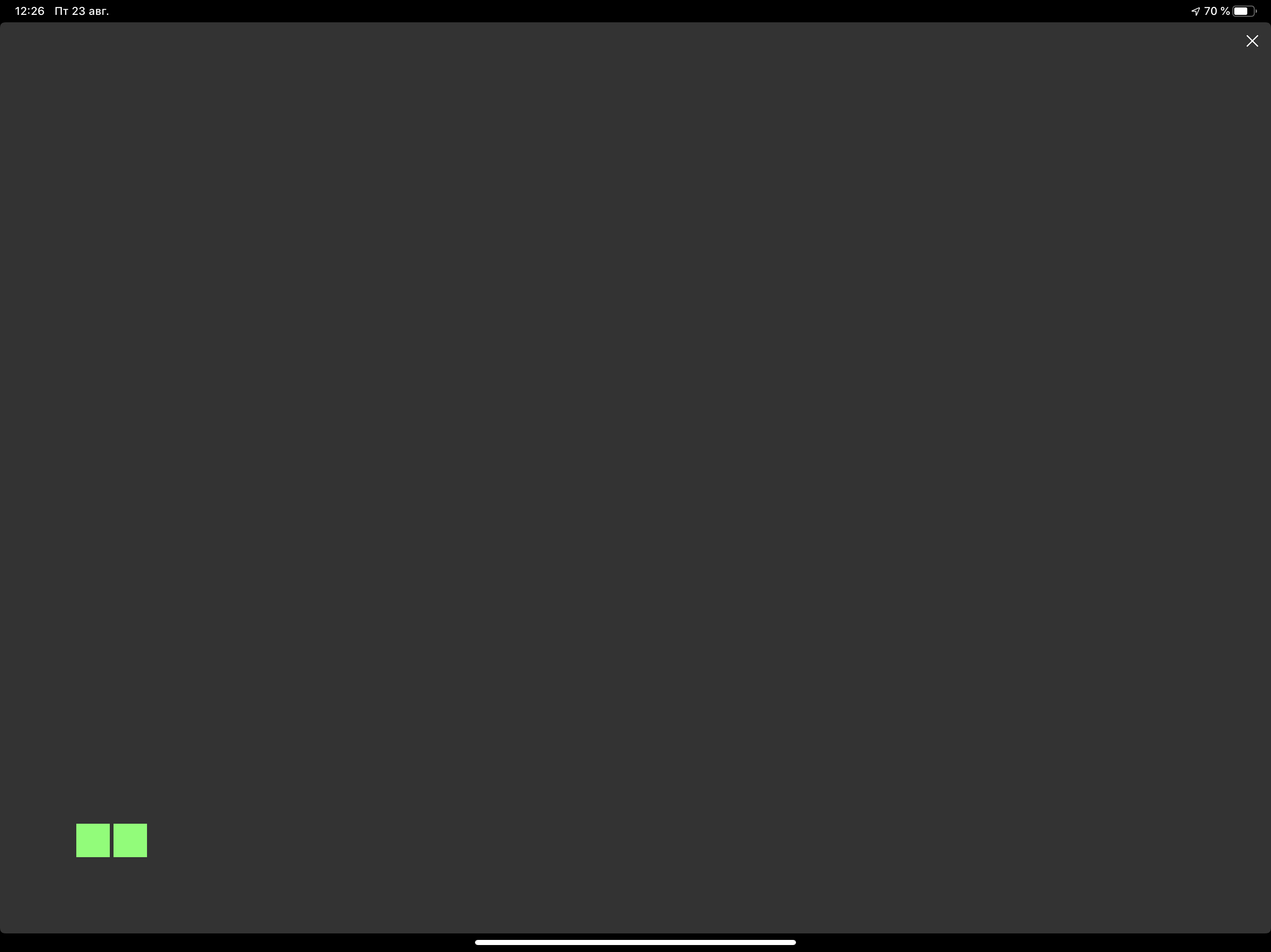 Написание змейки на ipad (pythonista) - 9