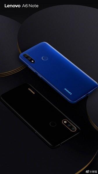 Официальные пресс-изображения Lenovo A6 Note